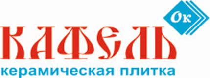 КафельОК