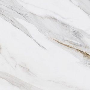 Монте Тиберио беж напольная плитка