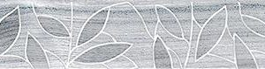 Бордюр Bona тёмно-серый 62х400 мм