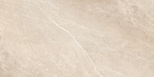 Керамогранит Abremo beige PG 01 600х1200 мм