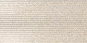 Настенная плитка Hit Beige 25x75 см