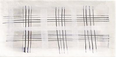 Настенная плитка Deco Aquarel grey 15x30 см